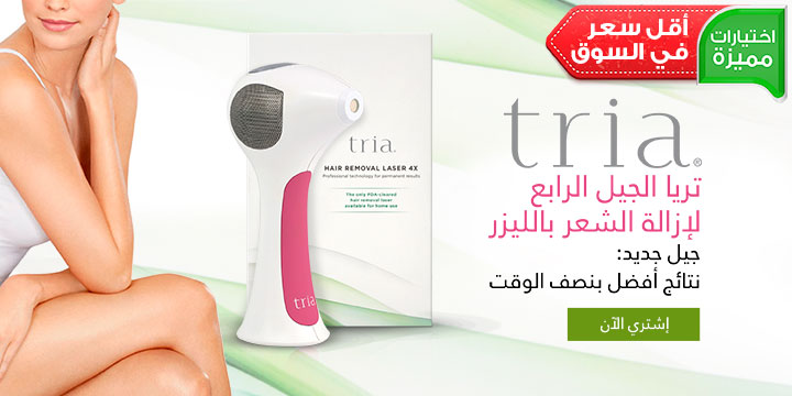 Tria 4x - Hair Removal Laser